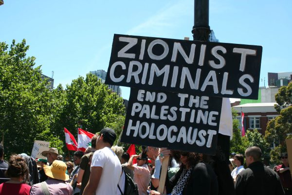 A protest in Melbourne, Australia, against Israel's 2009 attack on Gaza.
